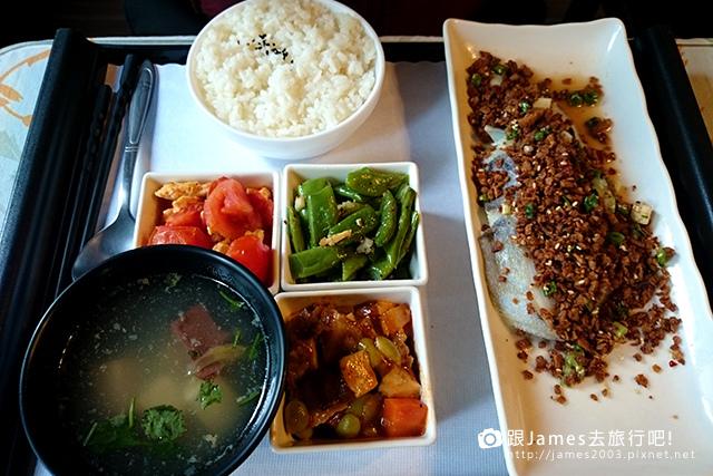 【南投美食】南投中興新村復合式餐廳~蓮花茶坊 12.JPG