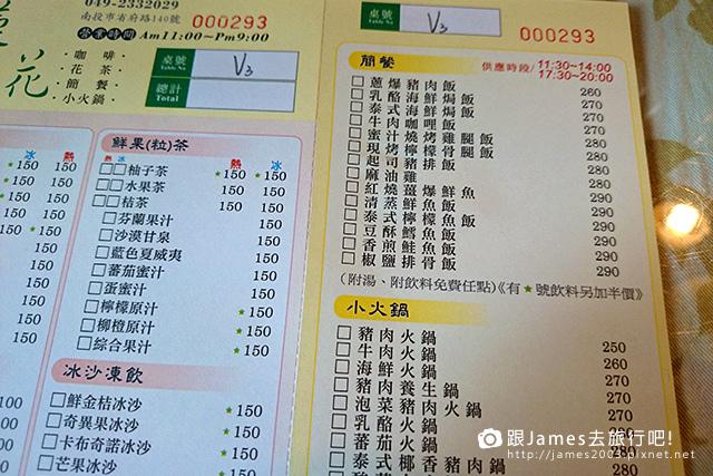 【南投美食】南投中興新村復合式餐廳~蓮花茶坊 18.JPG