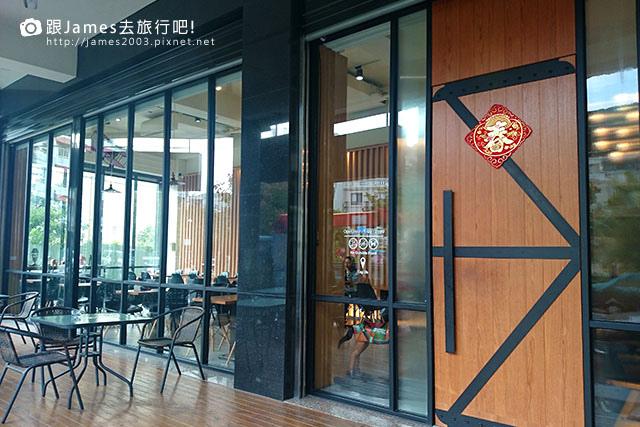 【員林美食】食時餐廳 Dining O%5Cclock(早午餐-下午茶-咖啡-義大利麵-聚餐) 03.jpg