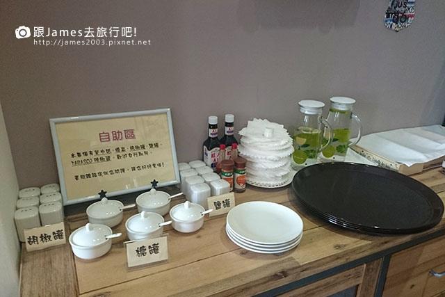 【員林美食】食時餐廳 Dining O%5Cclock(早午餐-下午茶-咖啡-義大利麵-聚餐) 07.jpg
