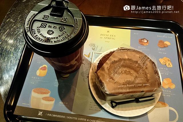 【台中美食】歐式工業風~多那之台中咖啡概念館(咖啡、蛋糕) 14.jpg