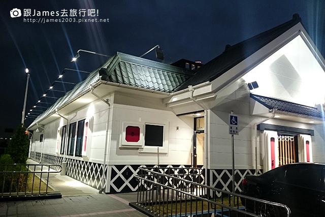 藏壽司、Kura Sushi、台中日本料理、西屯聚餐 03.JPG