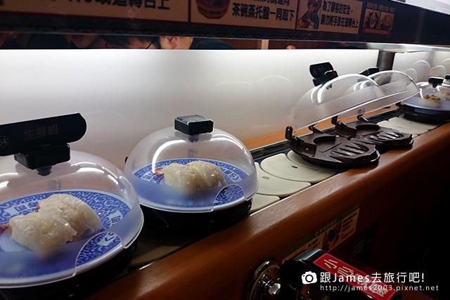 藏壽司、Kura Sushi、台中日本料理、西屯聚餐 11.JPG
