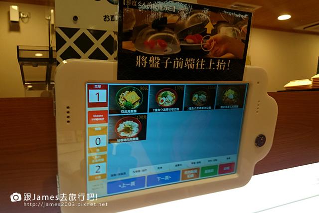 藏壽司、Kura Sushi、台中日本料理、西屯聚餐 12.JPG