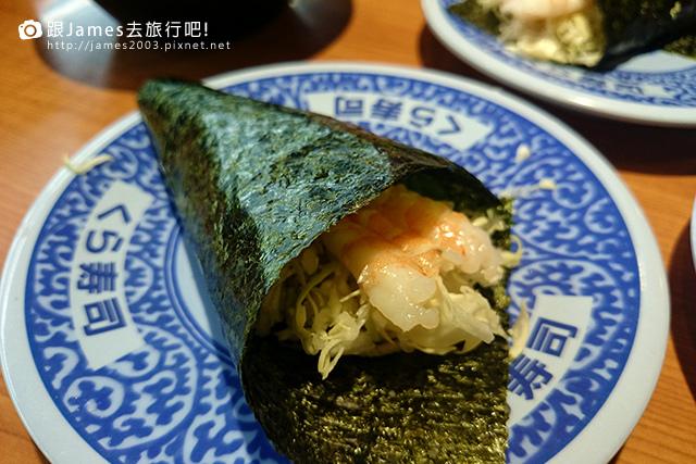 藏壽司、Kura Sushi、台中日本料理、西屯聚餐 26.JPG