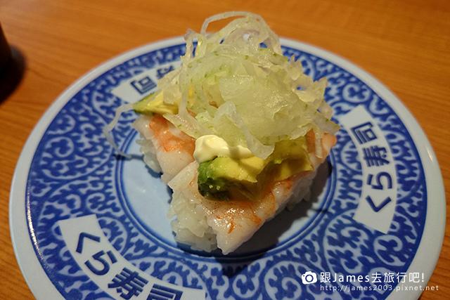 藏壽司、Kura Sushi、台中日本料理、西屯聚餐 25.JPG