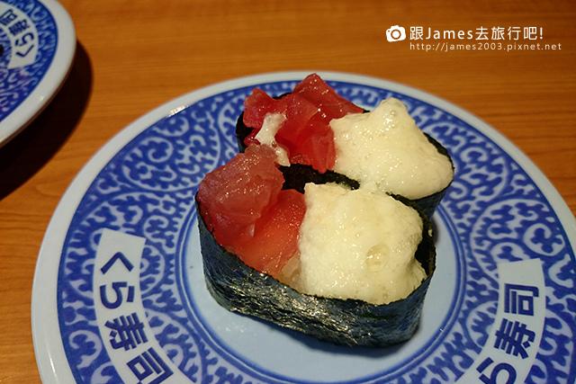 藏壽司、Kura Sushi、台中日本料理、西屯聚餐 27.JPG