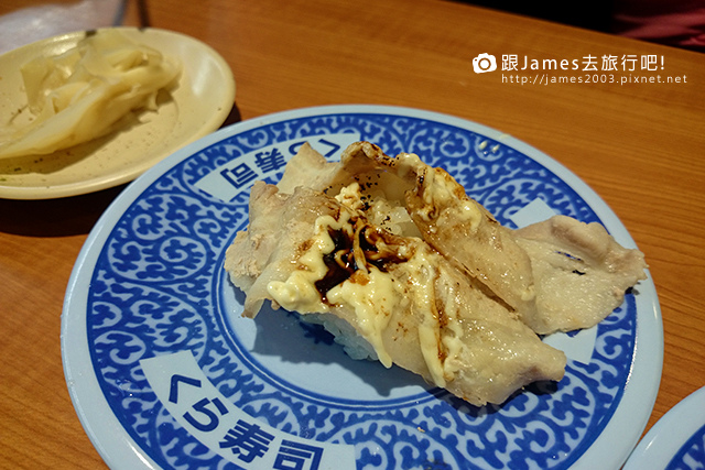 藏壽司、Kura Sushi、台中日本料理、西屯聚餐 29.JPG