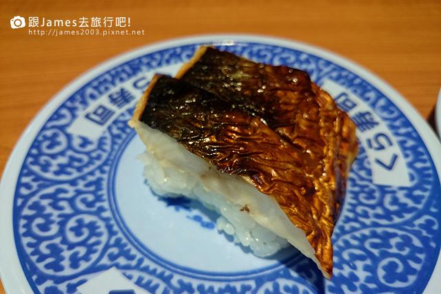 藏壽司、Kura Sushi、台中日本料理、西屯聚餐 28.JPG