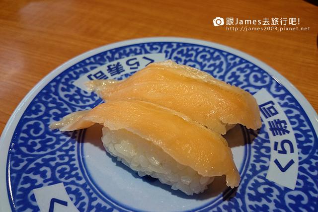 藏壽司、Kura Sushi、台中日本料理、西屯聚餐 31.JPG