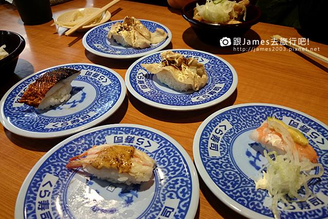 藏壽司、Kura Sushi、台中日本料理、西屯聚餐 30.JPG