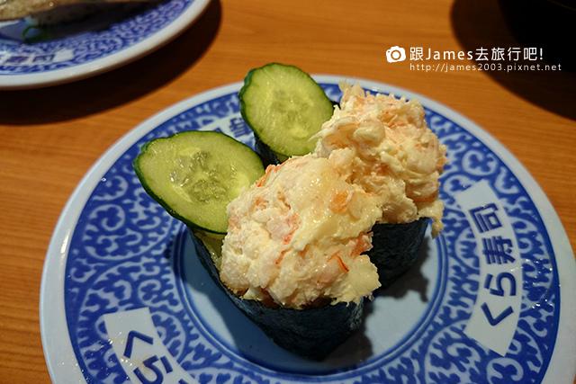 藏壽司、Kura Sushi、台中日本料理、西屯聚餐 33.JPG