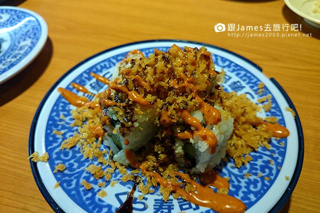 藏壽司、Kura Sushi、台中日本料理、西屯聚餐 34.JPG