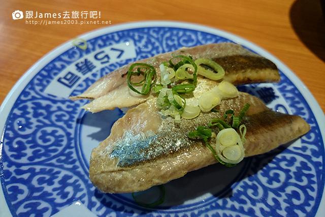 藏壽司、Kura Sushi、台中日本料理、西屯聚餐 32.JPG