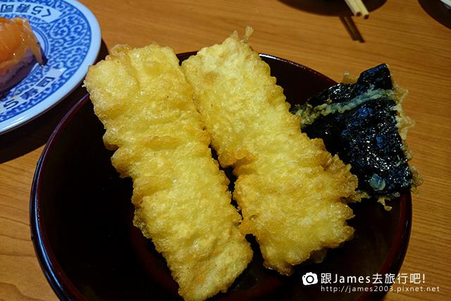 藏壽司、Kura Sushi、台中日本料理、西屯聚餐 37.JPG