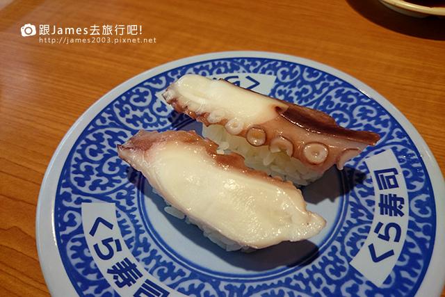 藏壽司、Kura Sushi、台中日本料理、西屯聚餐 36.JPG