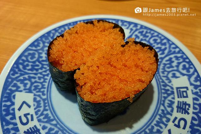 藏壽司、Kura Sushi、台中日本料理、西屯聚餐 39.JPG