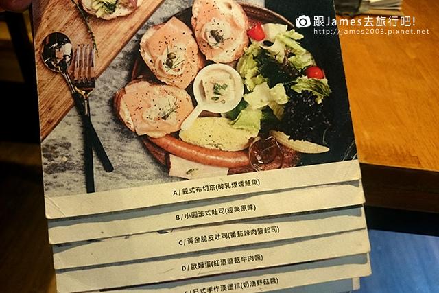 【台中美食】Hoyo Cafe 美術館、國王早餐、美術園道、早午餐、咖啡 19.JPG