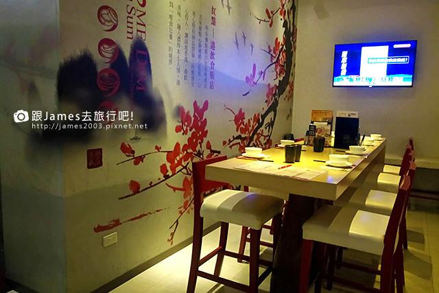【台中美食】紅點港飲食販店-西屯區港式茶點餐廳 04.jpg