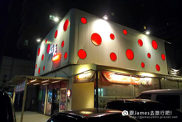 【台中美食】紅點港飲食販店-西屯區港式茶點餐廳 02.jpg
