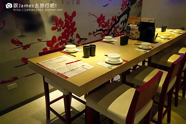 【台中美食】紅點港飲食販店-西屯區港式茶點餐廳 03.jpg