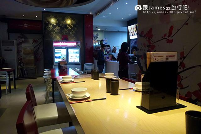 【台中美食】紅點港飲食販店-西屯區港式茶點餐廳 05.jpg