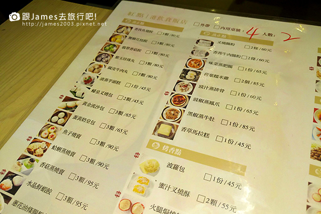 【台中美食】紅點港飲食販店-西屯區港式茶點餐廳 16.jpg