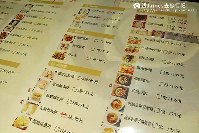 【台中美食】紅點港飲食販店-西屯區港式茶點餐廳 15.jpg