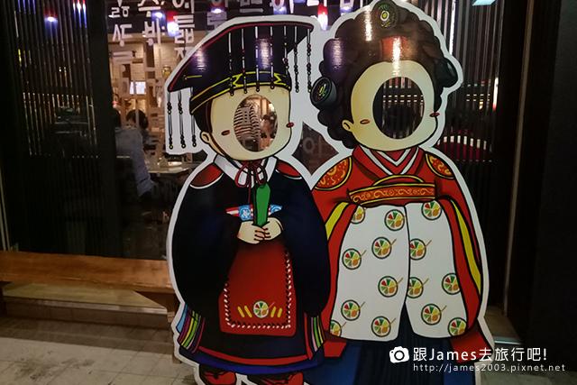 【台中美食】非常石鍋-平價韓式料理-北屯區餐廳-近親親戲院 02.jpg