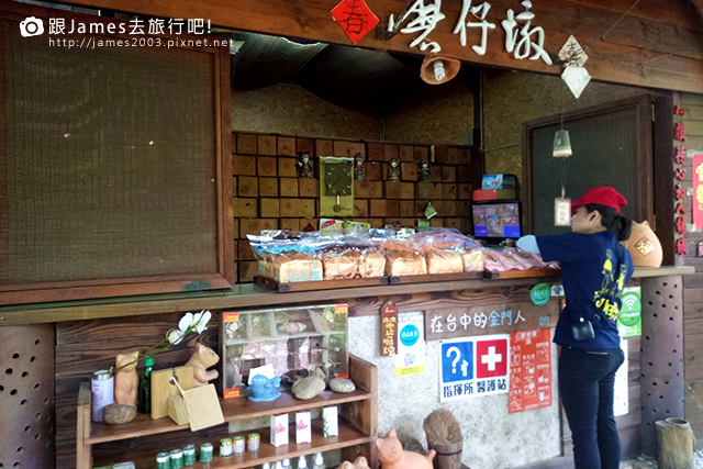 【台中景點】 磨仔墩故事島(太平區)、控窯、窯烤披薩 06.jpg