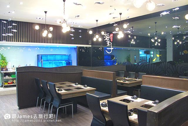 【台中美食】海王子精緻鍋物、聚餐、火鍋、崇德路餐廳、文心路餐廳 04.JPG