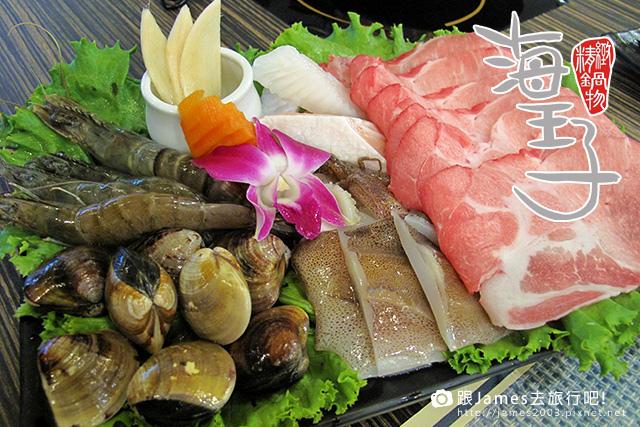 海王子精緻鍋物 55.JPG