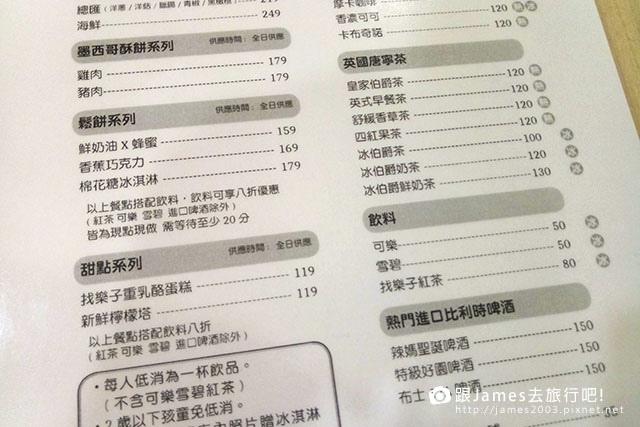 【台中簡餐】找樂子積木咖啡 樂高積木 30.jpg