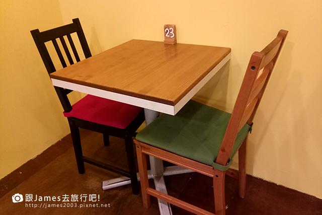 【台中餐廳】【台中美食】米亞諾早午餐、手工抹醬、輕食、下午茶 07.jpg