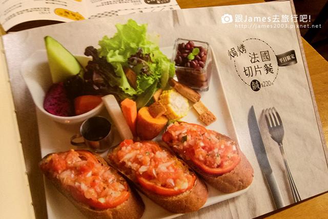 【台中餐廳】【台中美食】米亞諾早午餐、手工抹醬、輕食、下午茶 11.jpg