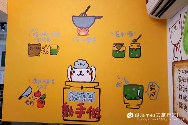 【台中餐廳】【台中美食】米亞諾早午餐、手工抹醬、輕食、下午茶 08.jpg