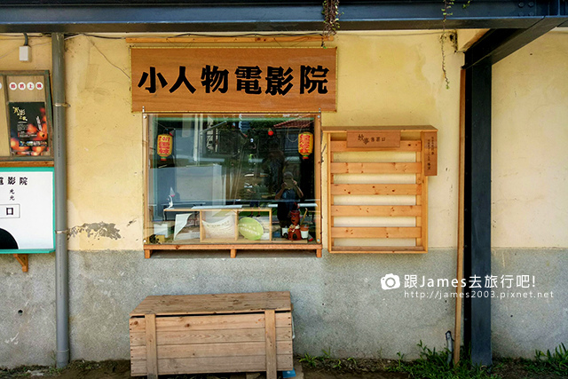 【台中餐廳】台中市文創基地之一審計新村資訊 02.jpg