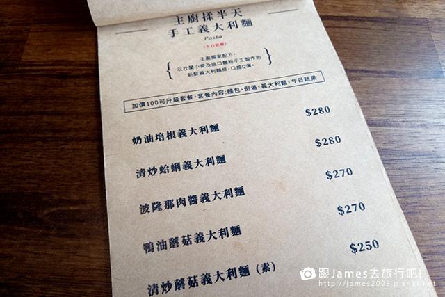 【台中美食】不設限酒食貳店(聚餐) 27.jpg