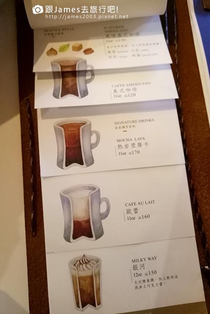 【台中咖啡】Retro Mojo Coffee 17.jpg