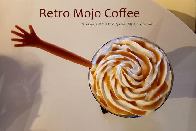 Retro Mojo Coffee.jpg