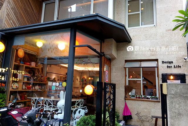 【台中早午餐】對了!出發 Right! Cafe 01.jpg