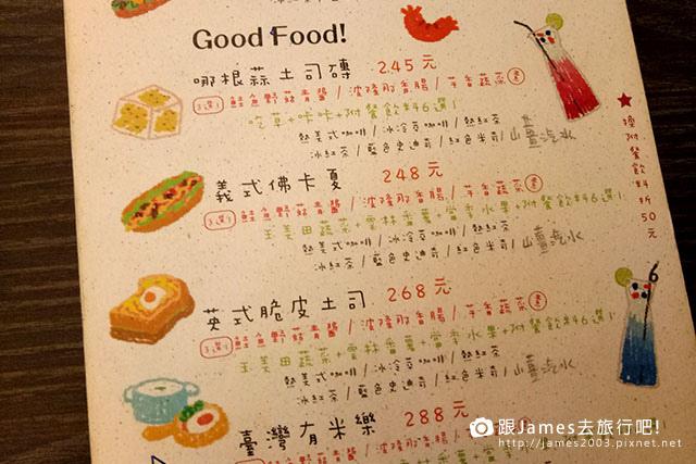 【台中早午餐】對了!出發 Right! Cafe 17.jpg