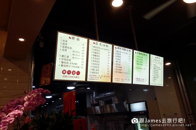 【台中美食】馬岡豆花-大坑東山店 07.jpg