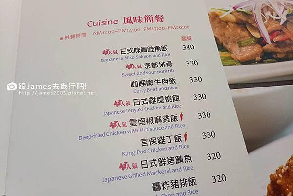 【員林美食】花盒子飲食生活(員林店)、員林聚餐、員林餐廳25.jpg