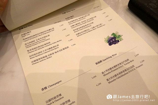 【台中美食】台中歌劇院好樣Food Play餐廳~餐桌上的美味開演。21.jpg