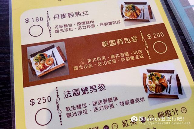 【台中美食】台中市區的森林咖啡店-愛煦咖啡 Ash manna  12.jpg