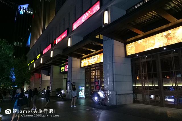 【台中美食】竹間火鍋1店  18.jpg