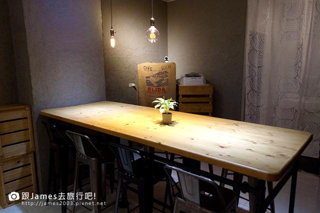 【台中咖啡】Cafe LuLu自家烘焙任性咖啡館  03.jpg