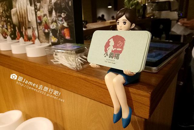 【高雄美食】新興區-小義樓 kitchen 01.jpg