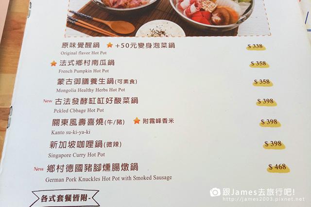 【台中美食】梨子咖啡館(中科店) Pear Coffee   06.jpg